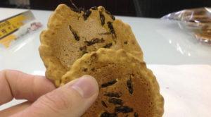 Bee Senbei - Unique Japanese Rice Crackers