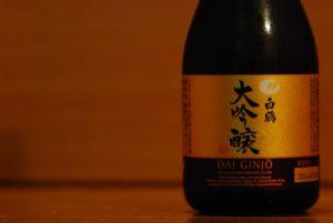 Nihonshu - Pure Sake From Japan
