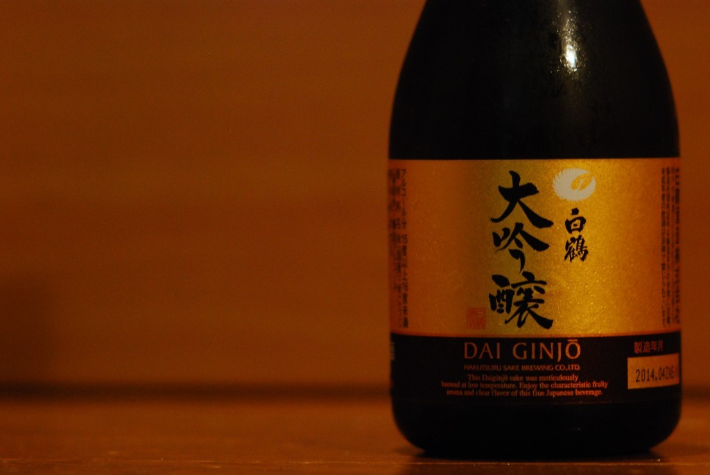 Nihonshu - Pure Sake From Japan