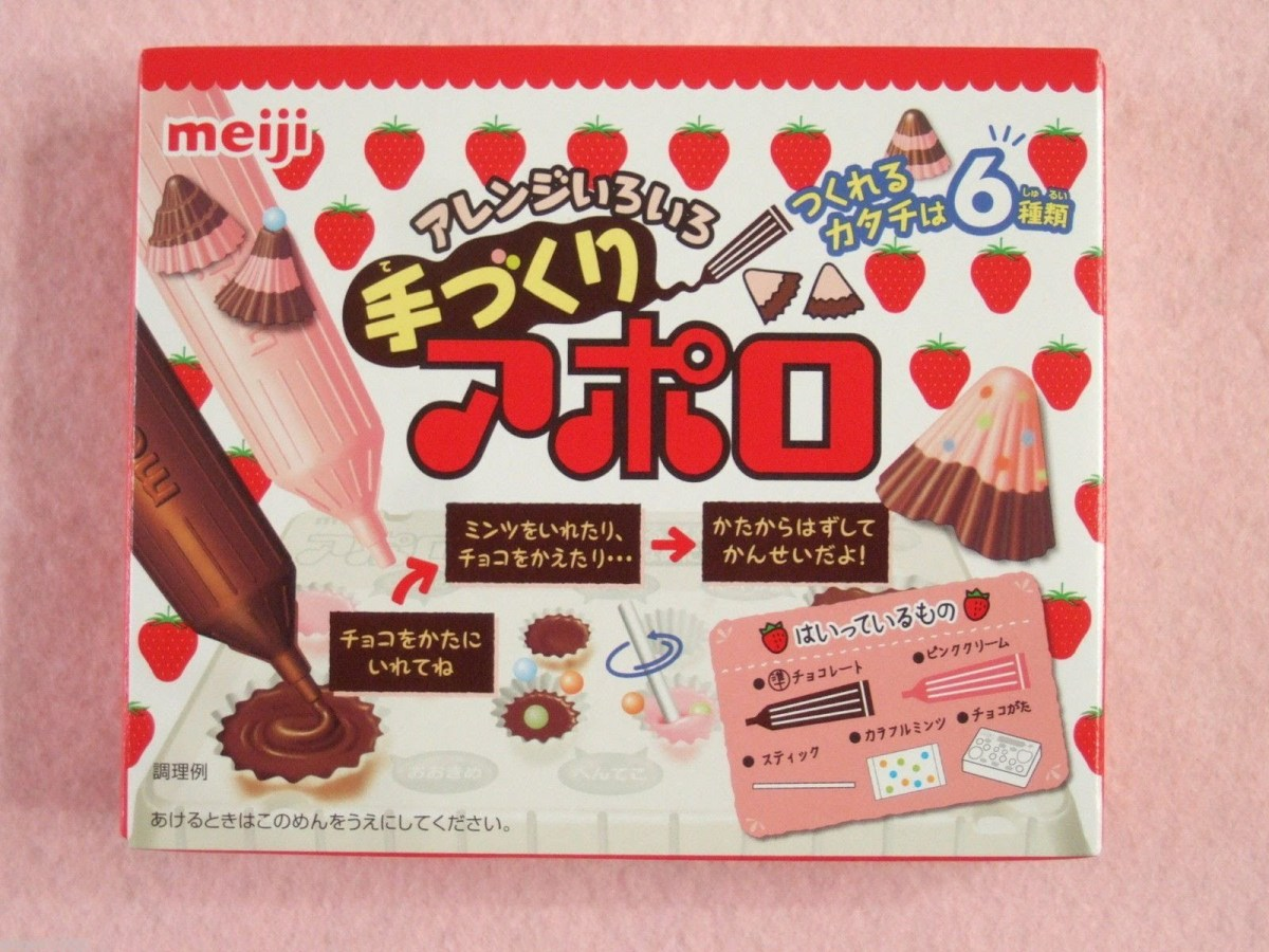 Most Popular Candy In Japan